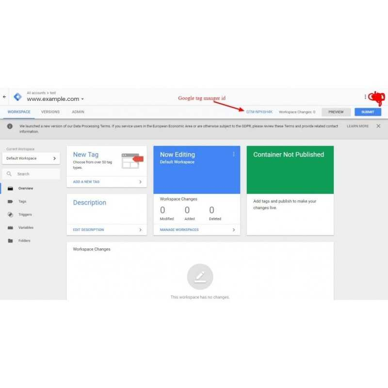 Google Tag Manager - Advance Module PrestaShop
