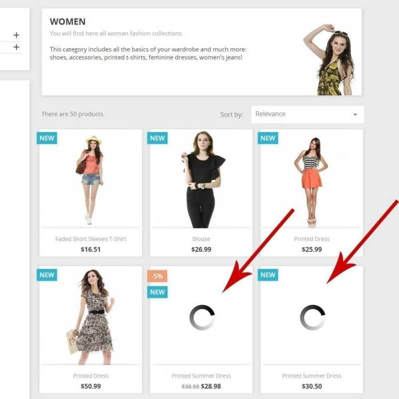 Lazy Load Images Page Speed Optimization Module PrestaShop